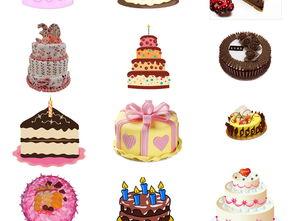 免抠卡通生日蛋糕图片大全下载5素材 模板 27.97MB 效果大全 其他