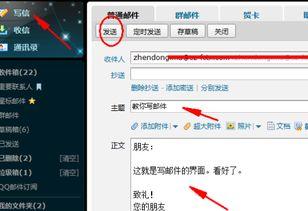 缀就是@qq.com,如果是新浪微博,后缀就改成是@xina.com, QQ邮箱...