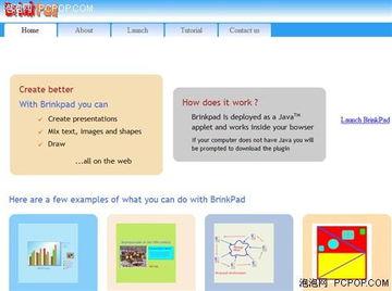 让PowerPoint失业 十个制作幻灯片网站