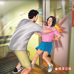44色鬼-上海地铁又现色狼 当事女孩也一言不发