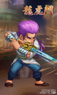 nn*[)汉琛ㄦq V-在《龙虎门》同名手游中可对一列敌人造成大量伤害,并且能回复自身...