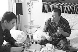 范伟扮演足疗师   《老大的幸福》讲述了范伟扮演的东北小城的足疗...