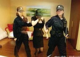 ... 实拍各地警方扫黄现场 各种场合各种淫乱