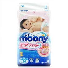 Moony 尤妮佳 婴儿纸尿裤 L54片 易迅广东 118元 券后108元 另有NB码...
