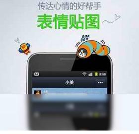苹果手机数据恢复软件下载 搜狗下载