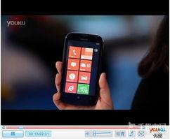 ...mia 510视频-非凡家族新成员 诺基亚Lumia 510发布