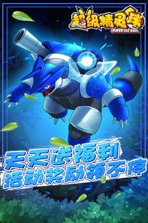 超级精灵球手游腾讯微信qq版下载 超级精灵球手游腾讯版下载v1.0.3 ...