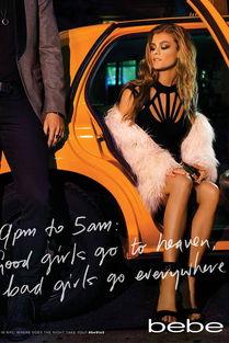 丹麦甜心与男模亲密相拥拍广告
