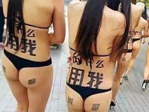 广西州国模大胆私拍-我没觉得比基尼扫码有多龌龊
