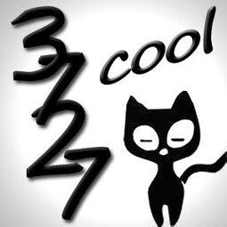 个性签名:我们学校是个好学校,虽然夏天热但是冬天冷啊!虽然放学...