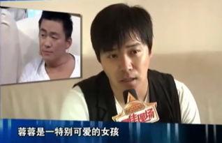 早前马蓉出轨前,陈思诚指导、王宝强主演的电影《唐人街探案》就专...