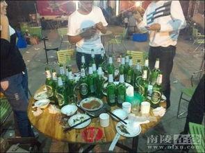 这就是南陵人喝酒的经典套路
