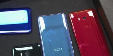 最强拍照手机HTC U 11正式发布