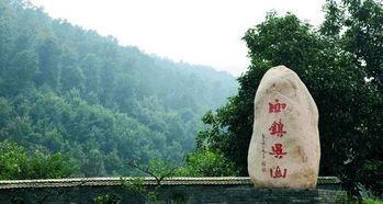 凤凰网陕西 宝鸡 西镇吴山