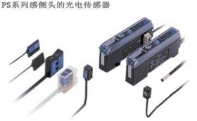 ...YENCE代理CZ V1光电开关现货0755 33061723洽谈规格型号及价格 ...