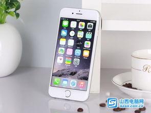 ...典超高性价比 苹果iPhone6太原4000元