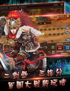 邪王传 新版本 军团崛起 预计6月16日正式登场 2000Fun游戏资讯