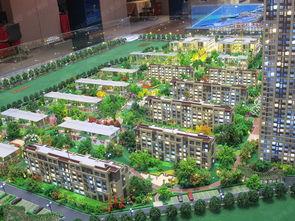 中海蓝庭实景图 沙盘整体