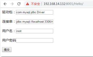 Docker学习 四 使用DockerFile的方式安装Tomcat9