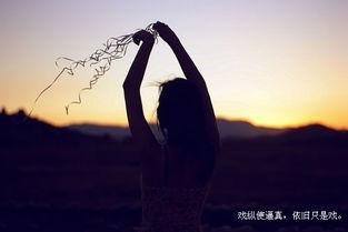唯美伤感QQ网名 聆听心中那份小悲哀