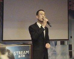 ...南雅丽日化公司总经理王双路先生作主题讲话-踏实做事 服务至善 泉...