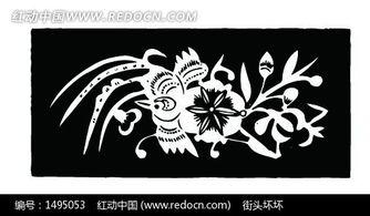 开花的植物和飞鸟剪纸图AI素材免费下载 编号1495053 红动网