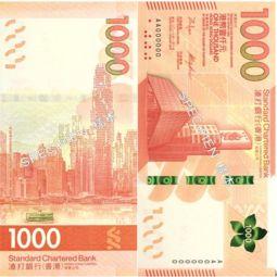 渣打的1000元港币设计(来源:香港金管局官网)-香港公布新钞 三大...