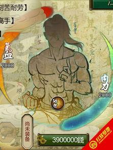 W¢ krq澶村q--超萌的Q版RPG养成玩法,养成模式和大地图模式随意切换,做什么由...
