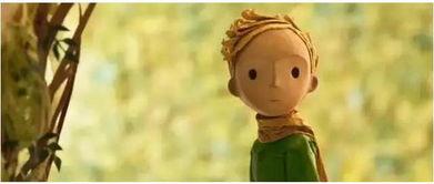 小王子 每个成人都曾经是孩子,只是他们忘了