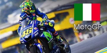 2018 MotoGP赛程表 19站