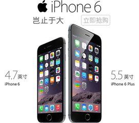 国行iPhone6/6 Plus型号区别-轻松购买国行iPhone6 6 Plus全攻略