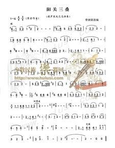 阳关三叠其他曲谱 找歌谱网