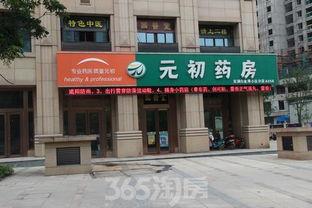 白金星天地 芜湖金融街CBD核心... 目前,白金星天地商业广场已经开业...
