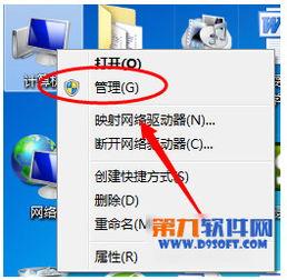QQ视频用不了 QQ视频有摄像头打不开怎么办