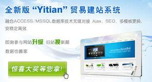 ...国服务器 美国主机 美国空间 美国虚拟主机 海外主机 香港主机 企业邮...