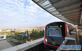 12座,中间站停站40秒,终端站停站60秒,列车最高运行速度80km/h...