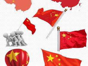 中国国旗-海报装饰元素png