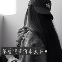 头像 女生背影黑白带字伤感图片 少年你从未走出过我心里-QQ头像 qq...