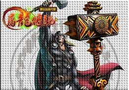 作为资深玩家的高手们,一定知道苍龙霸道和轩辕神剑对于一个几乎手...