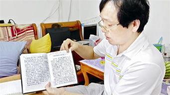 与老婆家群交全文阅读-...记本上写满了对妻子的忏悔-男子一巴掌打走30年发妻 天天写忏悔书...