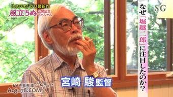 日本禁烟学会称宫崎骏动画 风雪黄昏 违反 禁烟 法规