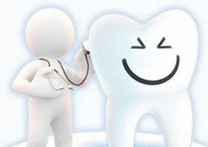 辨别牙周病,看看有没有这些症状