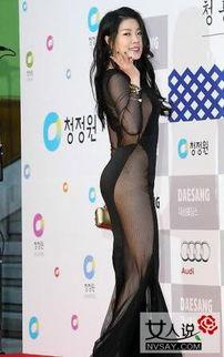 三级艳星卢秀蓝成韩国毯星 穿黑丝透视装身材性感火辣