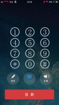 全局 ℡淡の沫╯ 青春 梦 ios 手机主题 vivo智能手机V粉社区