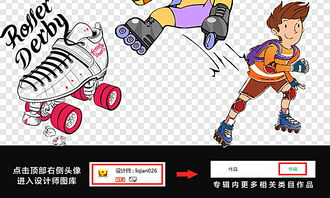 儿童轮滑轮滑运动卡通轮滑轮滑协会图片素材 模板下载 36.70MB 其他...