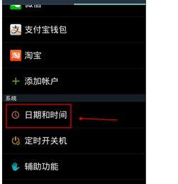 手机QQ接收信息时间不准怎么回事