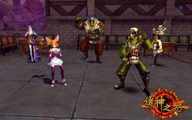 狂狼怒舞-.这些作为经典的舞动动作将在新服中与玩家见面.半兽人大胖子扭动着...