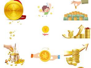 金币雨金币免抠png图片素材2