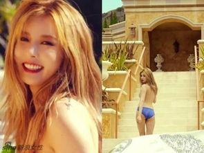 韩国人气女星泫雅裸上身拍mv 性感无极限