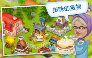 QQ空间怎样下载QQ农场并买种种菜?